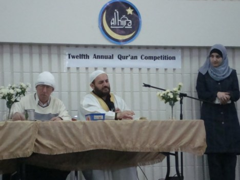 quran-competition-pic1